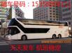 嘉興到大連汽車客車大巴&181-6818-0678票價查詢