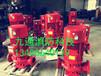 泰安穩壓泵XBD型產品代理商