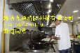 临沂厨房自动灭火设备供应商