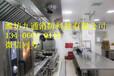 臨沂廚房自動滅火設備蘭山裝置品牌
