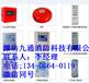 青島火災報警設備城陽銷售廠家