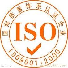 iso14001认证是什么