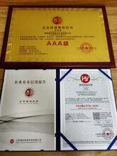 常州无锡宜兴ISO9001认证咨询