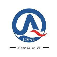 泰州ISO认证咨询AAA信用等级