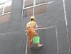 不敲爛瓷磚堵漏工程