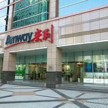 蘇州滄浪區雙塔安利專賣店在哪里滄浪雙塔安利男士潔面產品圖片
