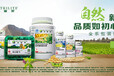 杭州拱墅哪里有安利產品買拱墅小河安利的直營店