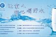 杭州淳安縣安利專賣店在哪淳安千島湖哪里有安利益之源凈水器買