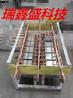 瑞鑫盛专业定制高效节能中频电炉