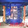 电炉无感铝壳中频电炉工业熔炼炉找瑞鑫盛生产、制造、开发