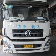 专业货柜监装服务-首选第三方蓝诺检品公司(监装团队)