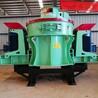 中美沃力制砂机厂家破碎机生产效率高