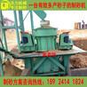 广东汕尾河卵石制砂机价格多少钱沃力机械