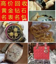 郑州哪里收黄金,郑州回收黄金