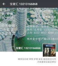 郑州哪里高价回收奢侈品!郑州哪里可以寄售奢侈品!