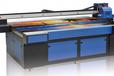 背景墻3D打印機哪家好背景墻3D打印機多少錢背景墻噴繪機廠家