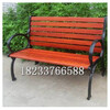 张家口实木休闲椅塑木公园椅,防腐木园林椅,厂家直销
