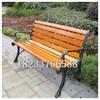 北京休闲椅公园休闲椅子户外休闲椅