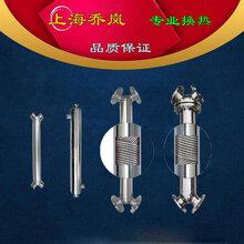 耐高温耐腐蚀化工专用螺旋缠绕管式换热器列管换热器图片