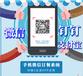 新博国际app订餐系统,食堂订餐系统,手机订餐系统