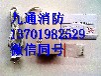 青島華山有毒氣體探測裝置廠家直銷