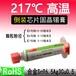 正品無鉛無鹵5號6號7號粉COB大功率LED倒裝芯片固晶錫膏高溫包郵