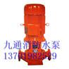 沧州排污泵供货商