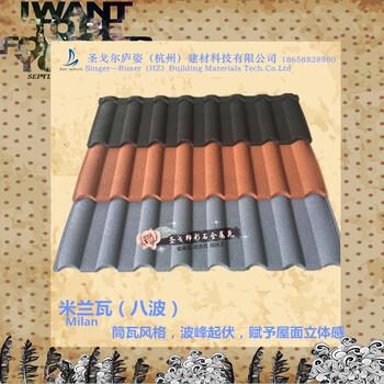 北京彩石金属瓦轻质抗震瓦轻钢别墅瓦金属彩石瓦0.4mm
