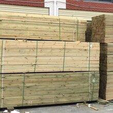 进口芬兰木圆柱供应商芬兰木碳化木板材价格