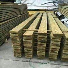 南方松防腐木板材南方松上海防腐木厂家南方松价格