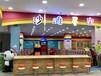 河北兒童樂園石家莊淘氣堡廠家配件兒童樂園生產公司