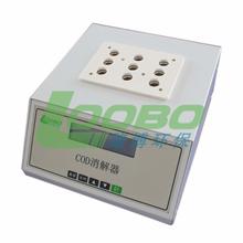 LB-901B型COD快速消解仪快速测定法图片