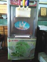 冰激凌机郑州哪里有卖的?图片