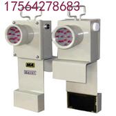 礦用本安型DHY4.8L(A)機車紅尾燈sfacxzdfs