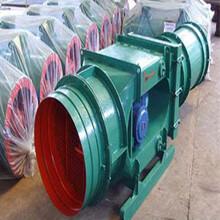 陜西延安KCS-230D除塵風機銷售圖片