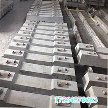 礦井下專用水泥軌枕價格圖片