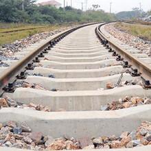 鐵礦用762軌距水泥枕木螺栓壓板水泥軌枕U型環水泥枕木圖片
