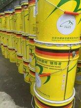 中德新亚环氧树脂灌浆料厂家直销图片