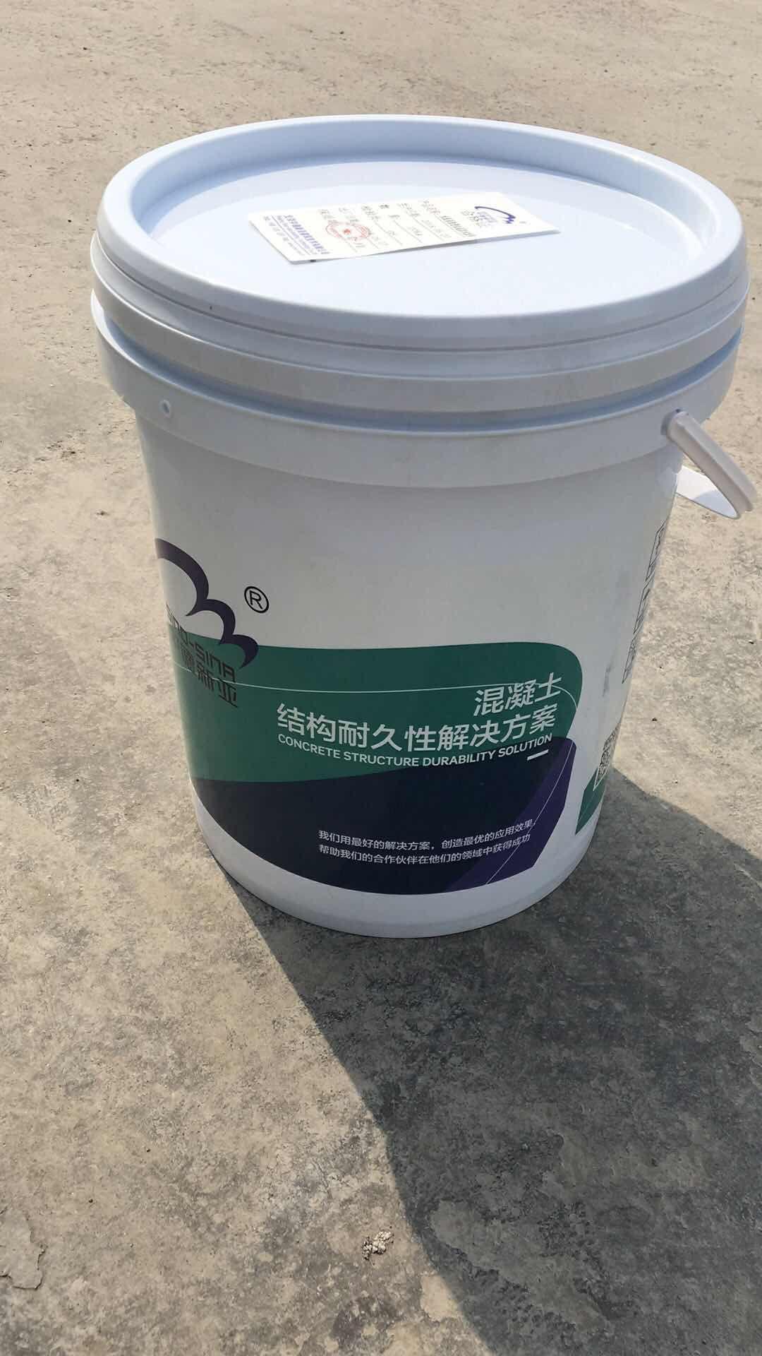 四川混凝土表面增强剂生产厂家