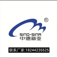CPC混凝土防碳化涂料生产厂家中德新亚厂家直销/口碑推荐图片