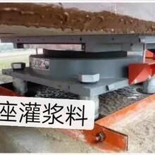 支座灌浆料厂家,高强聚合物砂浆图片