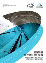 南昌环氧树脂砂浆厂家直销,环氧树脂砂浆图片