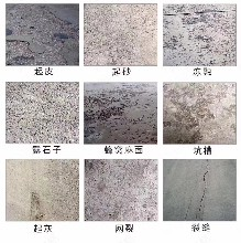 混凝土薄層修補,薄層修補砂漿圖片
