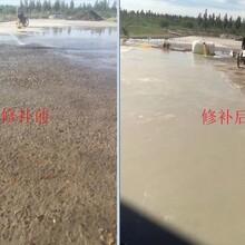 中德新亚薄层修补砂浆,混凝土结构快速修补料图片