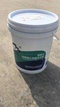 广东环氧树脂砂浆施工工艺图片