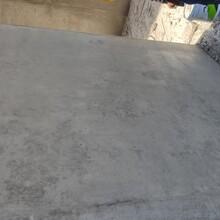 石家庄色差修复材料厂家直销,混凝土色差处理材料图片