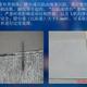 天津机场跑道抢修料图