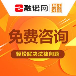 浙江融诺企业服务有限公司重庆分公司