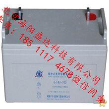 丰日DM300KT煤矿特殊性铅酸蓄电池2V300AH系列检验证书
