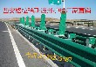 西安格拉瑞斯高速公路胡護欄安裝